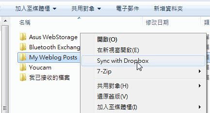 dropbox-05 (by 異塵行者)