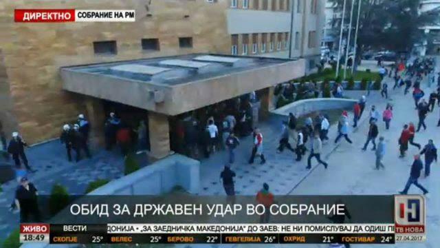EKTAKTO: Διαλύονται τα Σκόπια – Εισβολή οπαδών του Γκρούεφσκι στη Βουλή – Ξυλοφόρτωσαν τον αρχηγό της αντιπολίτευσης - Εικόνα4