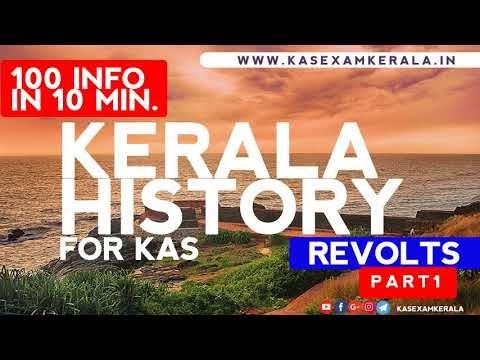Watch Kerala History for KAS Exam | Kerala Revolts | Part1 | Kerala Administrative Service