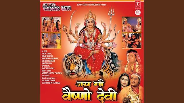 Hath Jod Ke Khadi Hoon Maiya devi bhajan pdf