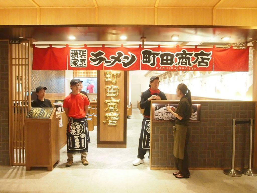 photo Japan Food Town Wisma Atria 10.jpg