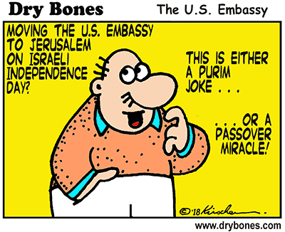 Dry Bones cartoon, Purim, Passover, Pessah, holiday, Hag, Jewish,