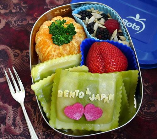 Bento4Japan Ravioli Bento by sherimiya ♥