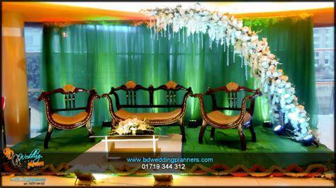 wedding stage decoration : holud   BD Event Management