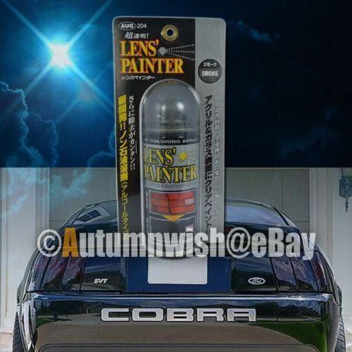 De Reis Met De Auto Z Tail Lights Smoke Spray