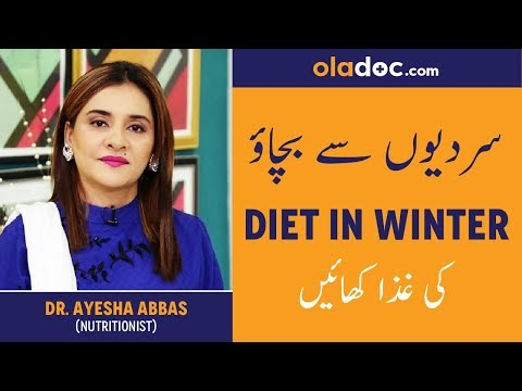 Health Care In Winter Urdu Hindi - Thand Se Bachne Ki Ghiza - Diet in Winter