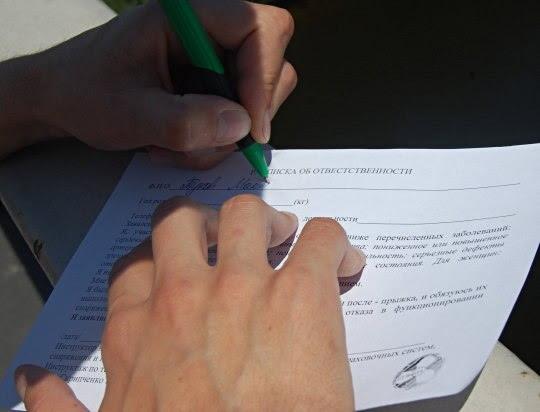 Если вас насильно заставляют подписать какие-либо документы