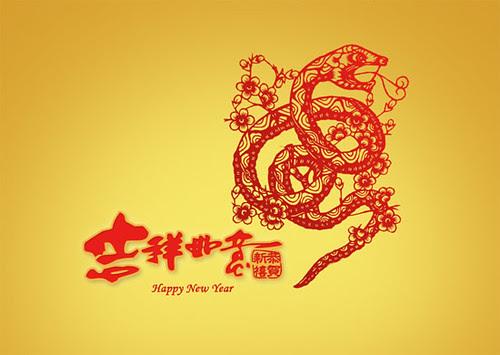 Snake year 2