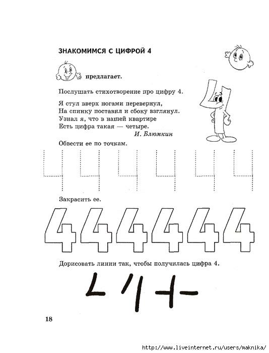http://img1.liveinternet.ru/images/attach/c/6/91/11/91011867_large_0__0021.jpg