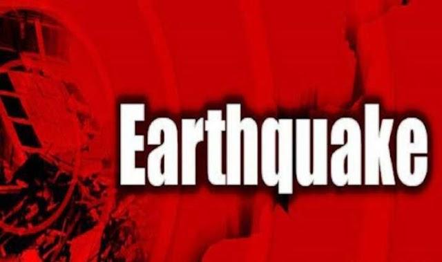Earthquake: मुंबई के बाद सिक्किम में भी लगे भूकंप के झटके, किसी तरह के नुकसान की खबर नहीं