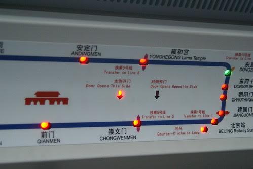 Subway update by London Annie