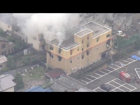 Ιαπωνία: Πυρκαγιά σε στούντιο animation - Φόβοι για αρκετούς νεκρούς…