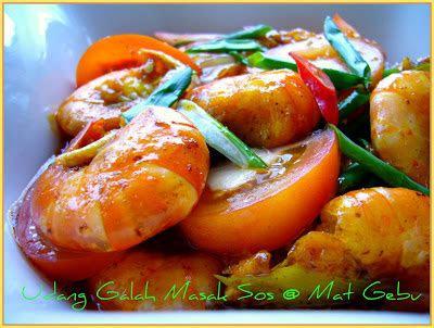 resepi  masak udang galah masak sos scaniaz