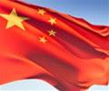 China_flag_02.jpg