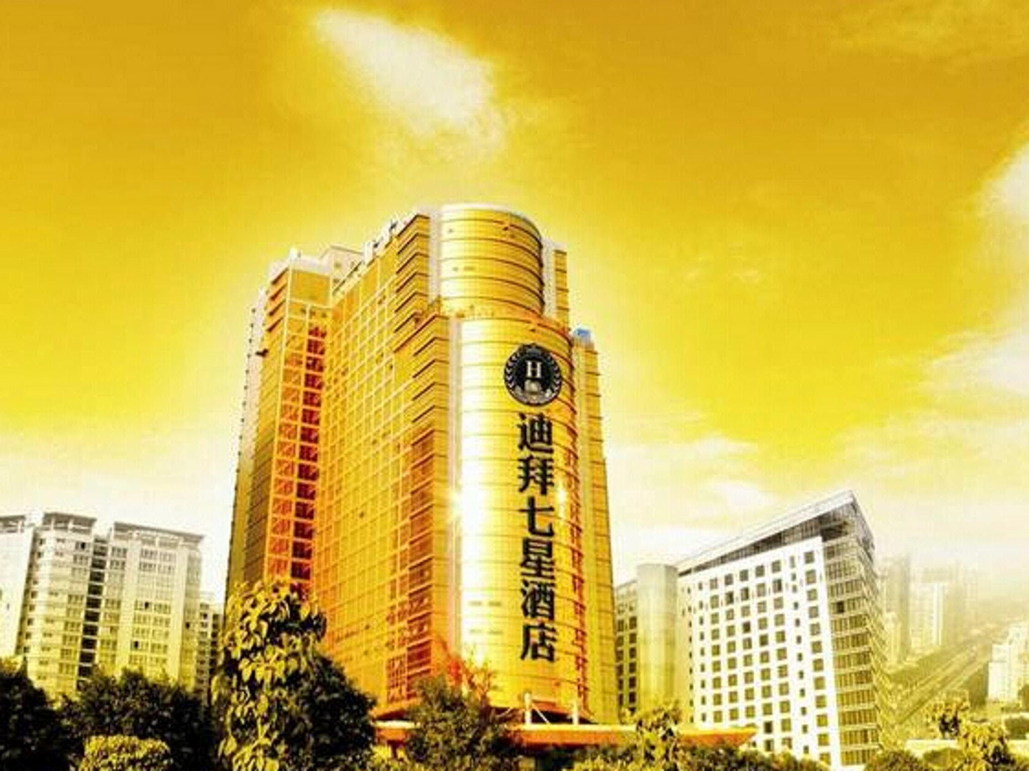 Nanning Dibai 7 Star Hotel Reviews