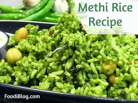 Methi Fried Rice Recipe (Fenugreek leaves) (मेथी राईस रेसिपी)