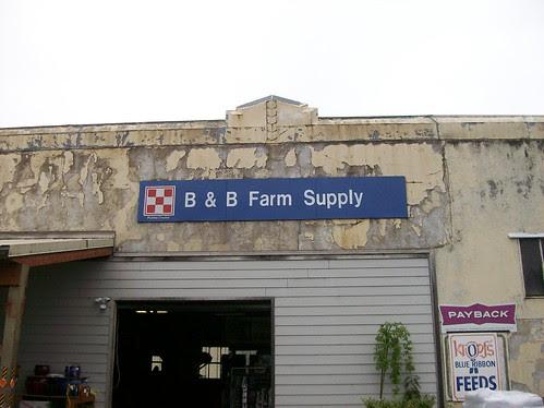 B & B Farm Supply