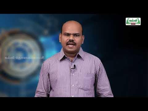 NEET JEE  Chemistry Basic Concept Kalvi TV