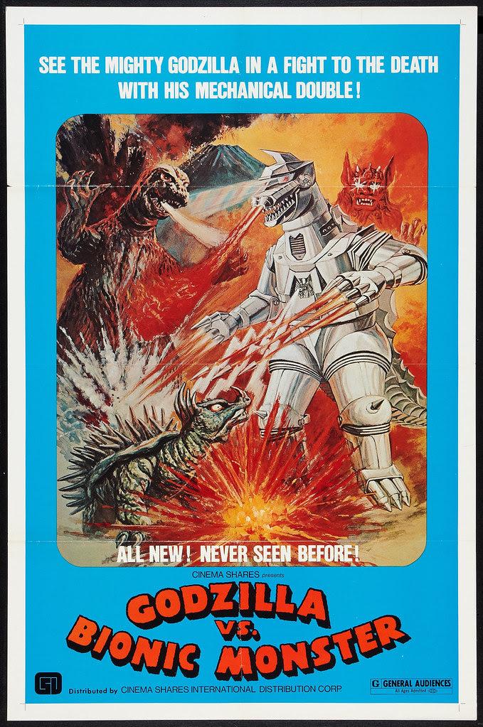 Godzilla vs. Bionic Monster (Cinema Shares International, 1974)