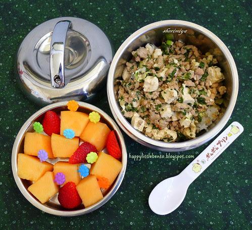 Ma Po Tofu Bento Bowl by sherimiya ♥