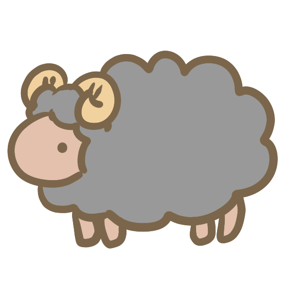 黒い羊のイラスト かわいいフリー素材が無料のイラストレイン
