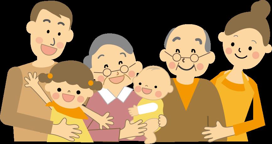 老人高齢者のイラスト無料イラスト