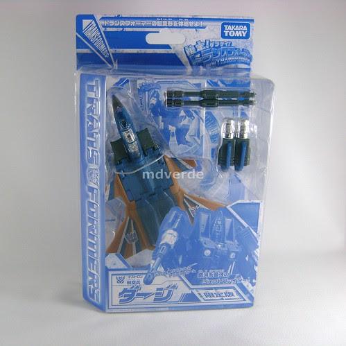 Transformers Dirge Classic Henkei - caja