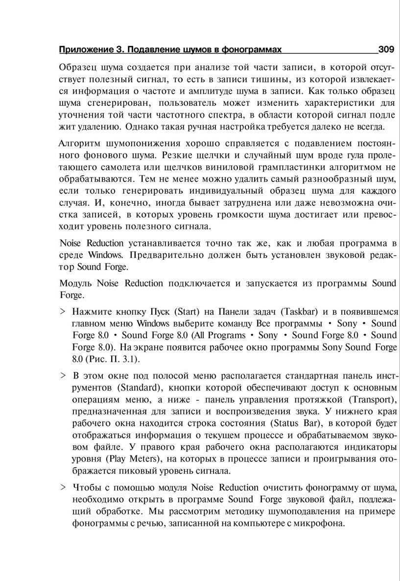 http://redaktori-uroki.3dn.ru/_ph/14/618682890.jpg