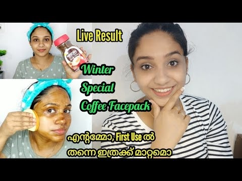Winter Special Coffee Facepack for Glowing Skin with Instant Result