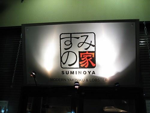 Here Comes The Food Suminoya City Sydney