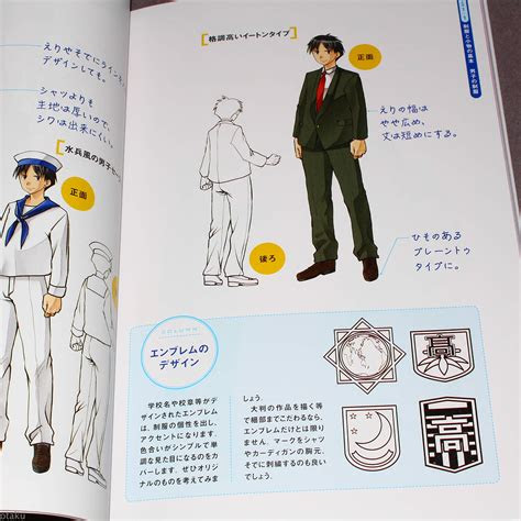drawing japanese school uniforms   draw guide book