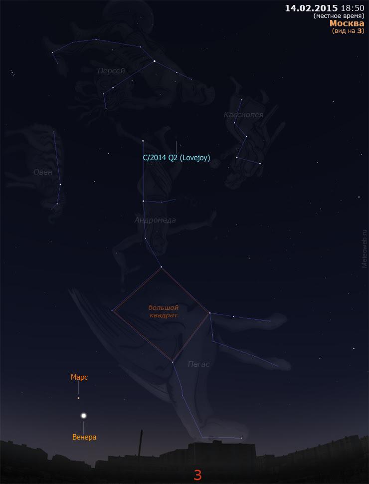 Вечернее небо Москвы 14 февраля 2015 г. (вид на запад)