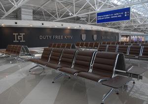 ФГИ оценил аренду помещений терминала D в Борисполе в $7 тысяч за кв. м