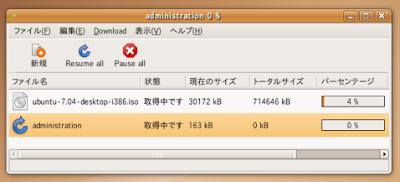 Free Download Manager--オールフリーソフト …