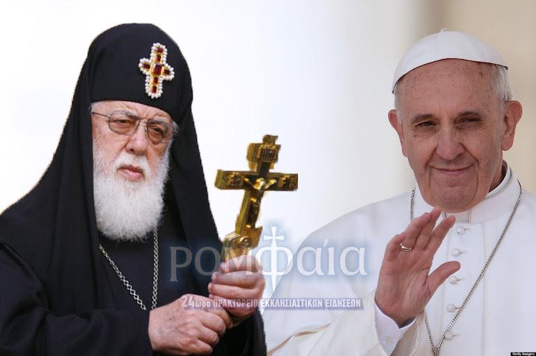 pope georgias