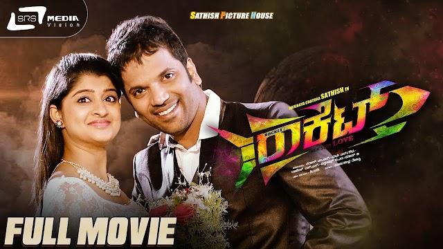 Rocket (2015) Kannada Movie | Sathish Ninasam & Aishani shetty