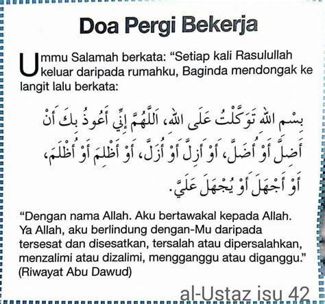 doa pergi kerja islam pinterest