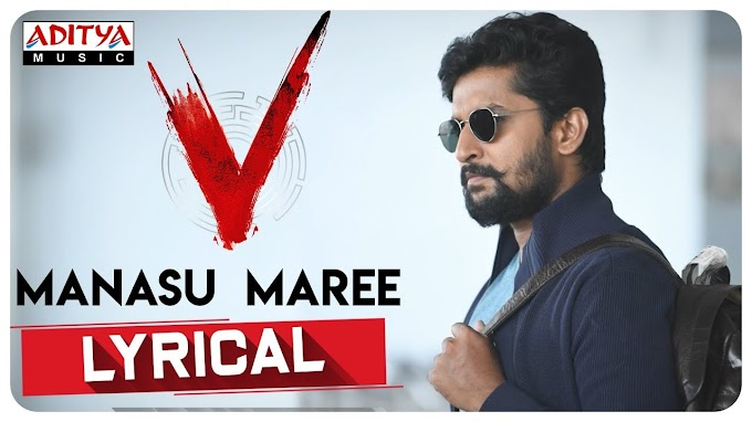 V movie Manasu Maree Lyrics-Nani,Sudheer Babu
