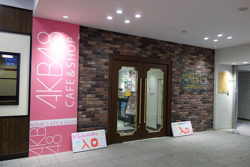 AKB48 カフェ NANBA・難波