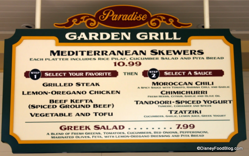 Garden Grill Epcot Prices Lunch