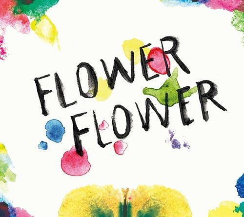 YUI - Flower Flower