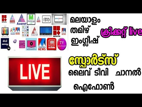 How to Use Lenotv Channel Streaming TV