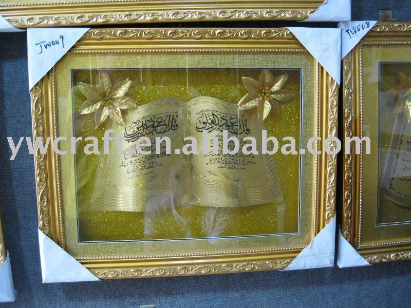 Gold Islamic Wall Frame, View Gold Islamic Wall Frame, PJ Product