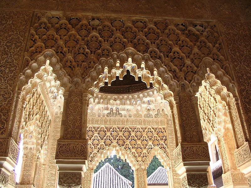 Archivo: Arcos baño Patio de los Leones, la Alhambra.JPG