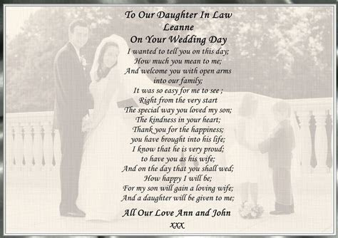 A4 poem to our daughter in law on your wedding day