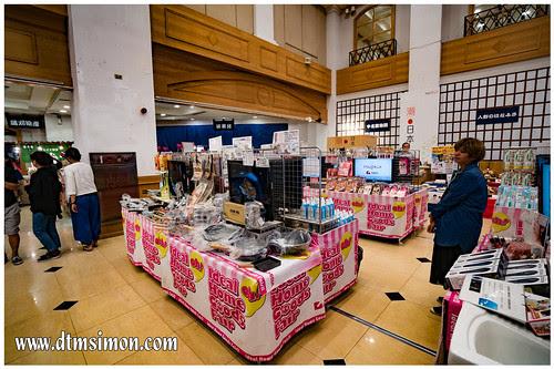 2017中友日本美食工藝大展35.jpg