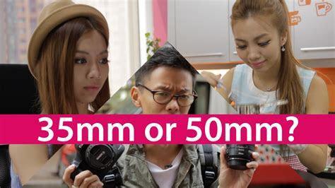 35mm vs 50mm   Best First Prime Lens?   clipzui.com