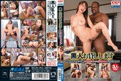 REAL-493 Dangerous BOM Black Frame Is Run Into A Woman