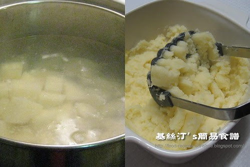 薯蓉 Mashed Potatoes製作