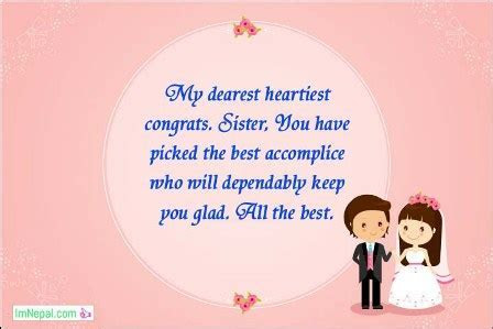 Best Wishes & Congratulations Messages For Sister Wedding